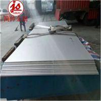 现货高温合金GH6159板棒材无缝管带材规格全