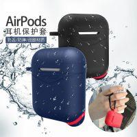 升级版四代 苹果蓝牙Airpods耳机套 创意新款防摔Airpods保护套