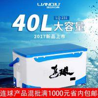 正品连球钓箱 连球大容量40升钓箱 连球粗四脚钓箱 LQ-231