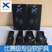 X-PUSH儿童平衡车护具轮滑专业护膝骑行护肘bike8骑行g-form套装