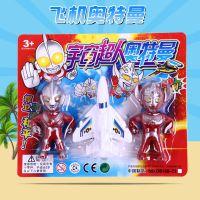 新品 创意吸卡飞机儿童小玩具 地摊货源玩具批发幼儿园礼品