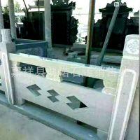 供应优质 汉白玉 石雕栏板 栏杆 厂家直销