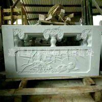 雕花石栏杆生产厂家 汉白玉浮雕桥栏杆
