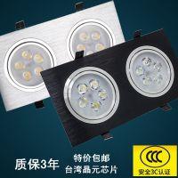 LED双头连体筒灯天花灯射灯3W5W7W18W24W30w方形斗胆灯格栅灯led