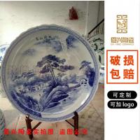 陶瓷大盘 景德镇大盘子厂家 酒店专用海鲜大盘