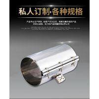 不锈钢注塑机加热圈热流道高温电子产品专用电热圈