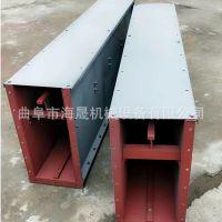 粉料颗粒刮板输送设备 耐高温刮板机 供应型号刮板机价格