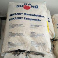 SUKANO PET 苏卡诺 Tdc S616 应用BOPET薄膜高透低雾度