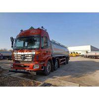 欧曼小三轴碳钢CSC5252GYYB5A型运油车