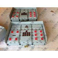 西安防爆动力箱