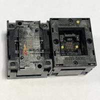 Yamaichi IC插座 NP291-04002-G4-BF BGA40 0.75mm间距 测试座