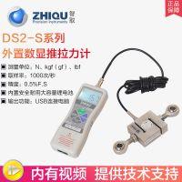 智取DS2-1000数显分体式 多功能测力推拉力计测力仪