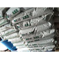 河南硫酸镍哪里有卖郑州硫酸镍吉恩硫酸镍厂家价格