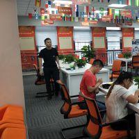 重庆市集浦电子商务有限公司