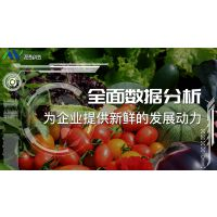 观麦生鲜物流管理配送程序软件,应用在蔬菜生鲜配送企业
