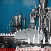 喷雾机灌装机 全自动 液体 常压 灌装设备