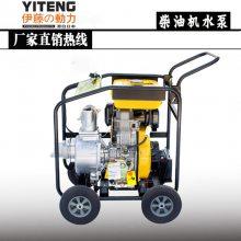 进口3寸柴油机自吸水泵