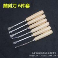 木工凿子 雕刻刀 木工根雕雕刻刀具 雕花刀 需开刃 木工工具批发
