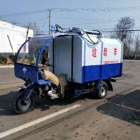 小型环卫垃圾三轮车价格 自卸三轮摩托挂桶式垃圾车多少钱