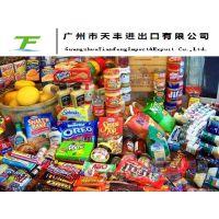 进口食品广州代理报关-预包装食品、饼干、休闲零食进口