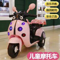 新款儿童电动三轮摩托车可骑充电带遥控护栏男女小孩宝宝电瓶玩具