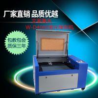 厂家直销4060激光雕刻机亚克力大理工艺品木板皮革激光切割机