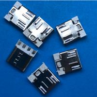超薄3.0短体 MICRO 5P焊线式公头 长度7.6 前五后四 白胶 PCB-创粤