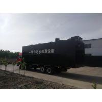供应汽车站、火车站、机场污水处理设备润泓WSZ系列