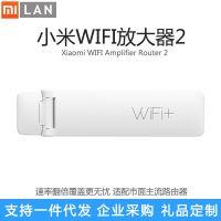 小米wifi放大器2 信号中继器USB家用无线路由扩大器扩展器增强器