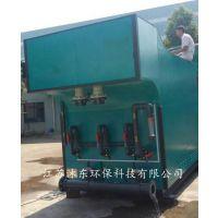 垃圾渗滤液处理设备,填埋场垃圾渗滤液处理系统