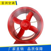 超低噪声轴流风机厂家直销碳钢/ 玻璃钢轴流风机/通风换气设备