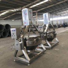 春泽机械出售400型号行星搅拌夹层锅