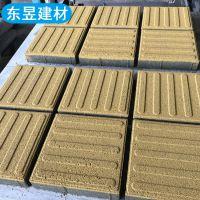 环保透水砖、人行道路面砖 、黄色盲道、水泥混凝土彩砖道路砖