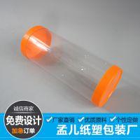 各种型号pvc圆筒批发 透明吸塑圆筒 优质pvc包装筒定做 欢迎选购