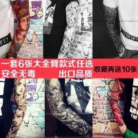 拍一发6 纹身贴花臂男女防水持久逼真一次性3D写真刺青全包大全臂