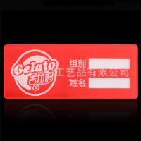 金属铭牌姓名牌logo定制 两色拼接创意酒店餐饮员工工号牌定制