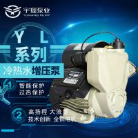 日井款家用静音全自动增压泵热冷水自吸泵智能抽水机太阳能加压泵