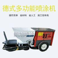新款柴电两用 自动 电动 搅拌聚氨酯砂浆水泥腻子粉胶多功能喷涂机