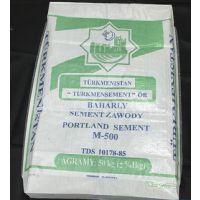 彩印腻子粉阀口袋粉粒颗粒外包装瓷砖胶袋