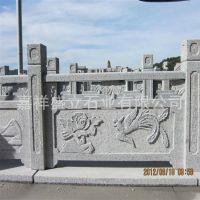 大理石桥栏杆制作厂家 寺庙古建两边护栏 上门安装