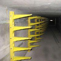 承重模压电力电缆支架 玻璃钢支架规格及安装方法