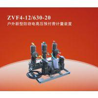 贵州ZW7户外真空断路器,六盘水TYD110电容式电压互感器,宇国电气