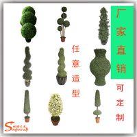 仿真植物造型哪家好 绿植盆栽装饰批发 仿真盆景造型厂家直销