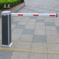 小区道闸门 商场停车场系统感应遥控上下升降道闸门 定制批发