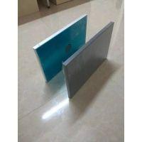 广州供应铝蜂窝板的价格及优势 亭宇氟碳蜂窝铝单板