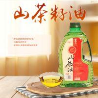 江西野山茶油1500ml装月子食用油精炼有机油茶籽果植物油一件代发