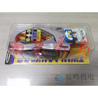 供应藤井電工安全带TRL-593 日本藤井电工安全带