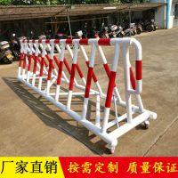 圆管移动拒马护栏报价_壹路通高压喷漆隔离护栏