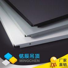 厂批发铝合金工程板冲孔铝方板 黑色白色铝天花板 集成吊顶铝扣板