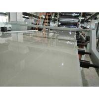 金韦尔PE/PP/PET塑料厚板材片材挤出生产线设备